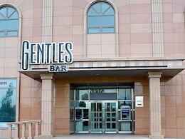"Ресторан ""Gentles bar"""
