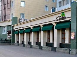 "Ресторан ""Garden"""