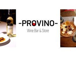 "Ресторан ""ProVino Wine Bar & Store"""