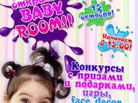 Old Trafford Pub открывает детскую площадку Baby room