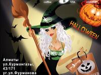 Halloween в Projektor Restobar
