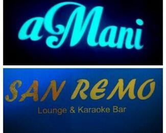 Показ удивительной красоты от Amani в San Remo