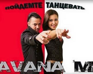 Пойдёмте танцевать вместе с Resto Karaoke Club Benefiсe!