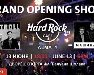 Grand Opening Show! «Мумий Тролль» и «Машина Времени» в Hard Rock Cafe