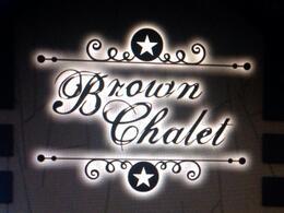 """Ресторан """"Brown Chalet"""""""
