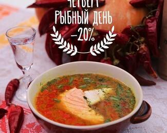 Рыбный день в ресторане «Київський»