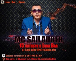 Звезда Казнета! MC Сайлаубек в Luna bar habibi