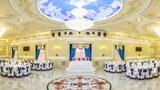 Ақ-Сарай Ақ-Сарай Астана фото