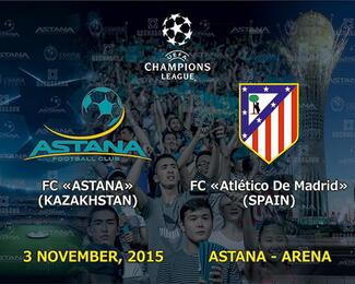 Смотрите матч «ФК Астана»  — «Атлетико Мадрид» вместе с Admiral Pub & Karaoke!