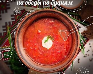 Помогаем экономить! Скидка на обеды до 40% от «Київського»