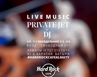 Monday Party в Hard Rock Cafe Almaty