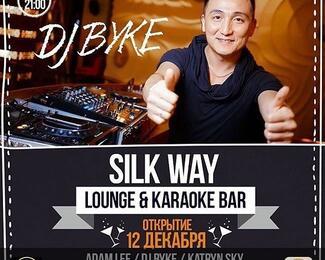 Долгожданное открытие Silkway Lounge