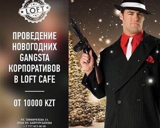 Аль Капоне жив и ждёт тебя в Loft Cafe