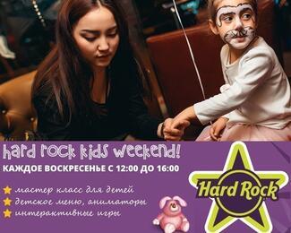 Hard Rock Kids Weekend