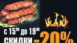 COCOS BAR COCOS BAR Астана фото
