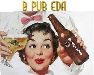 Правильный день рождения в Pub Eda