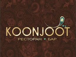 "Ресторан ""Koonjoot"""