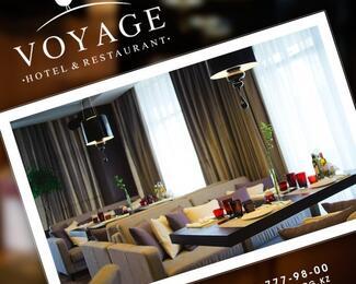 Ресторан Voyage для тех, кто выбирает лучшее