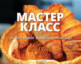 Кулинарный мастер-класс для детей в Hard Rock Cafe Almaty