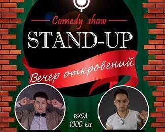 Stand-up comedy show в ресторане Grand Ай