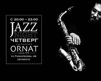 Jazz Night в ресторане Ornat
