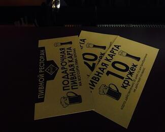 Подарочные карты от пивного ресторана Stolz!