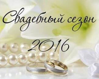 Свадебный сезон в ресторане «Шам-сия»