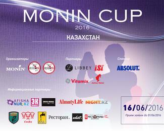 Первый казахстанский чемпионат среди барменов Monin Сup 2016