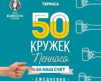 Караоке Мelody: 50 первых кружек за счет заведения