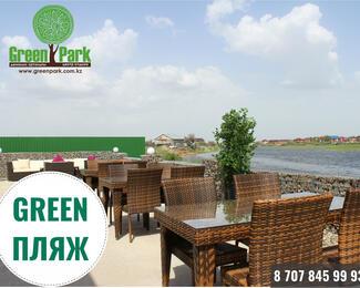 Green пляж в Green Park Astana
