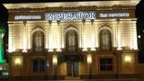IMPERATOR Ball Room - IMPERATOR Алматы фото