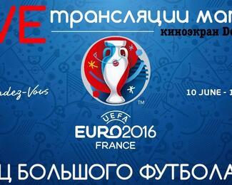 Admiral Pub & Karaoke: EURO 2016!