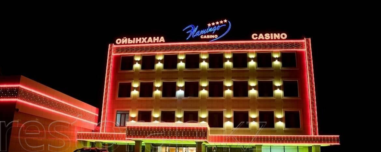 Ограбление казино фламинго в капчагае казахстан фасад игровые автоматы