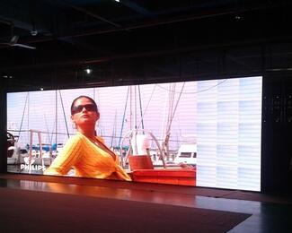 Новый Led экран в банкетном зале «Бакыт»