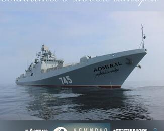 Admiral: банкеты в любой шторм!
