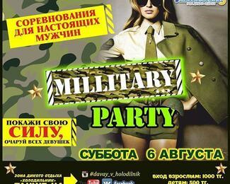 Millitary party в «Холодильнике»!