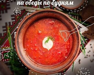 Ресторан «Київський»: Вкусно, весело и выгодно