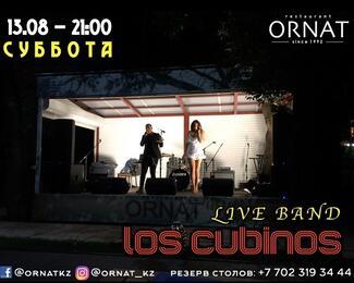 Суббота в ресторане Ornat