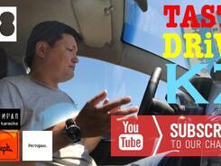 Видеофудблог Ербола Амренова TasteDriveKZ: кулинарный трип #8!