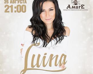 Певица Luina в ресторанном комлексе AmurE
