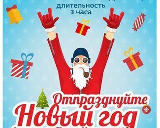 Планируйте Новый год вместе с Tito Avantgarde!