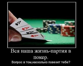 Мужской клуб Full House: покер — это круто!