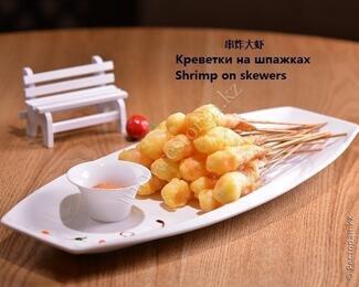 В «Принцессе» на Богенбай батыра появилась доставка еды