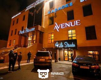 Открытие vip-зала в караоке La Strada!