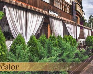 Осенние предложения от ресторана Investor!