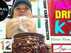 Видеофудблог Ербола Амренова TasteDriveKZ: кулинарный трип #12!