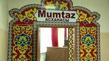 Mumtaz дәмханасы Mumtaz дәмханасы Астана фото