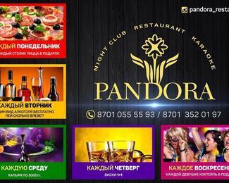 Неделя акций в караоке-клубе Pandora
