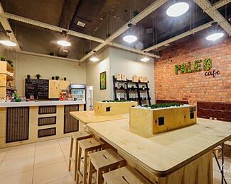 Весь октябрь в Paleo Cafe акция «Счастливые часы»!