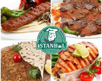 Вкусные акции от ресторана Istanbul